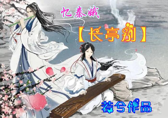 美图文字秀秀20191102102503.png
