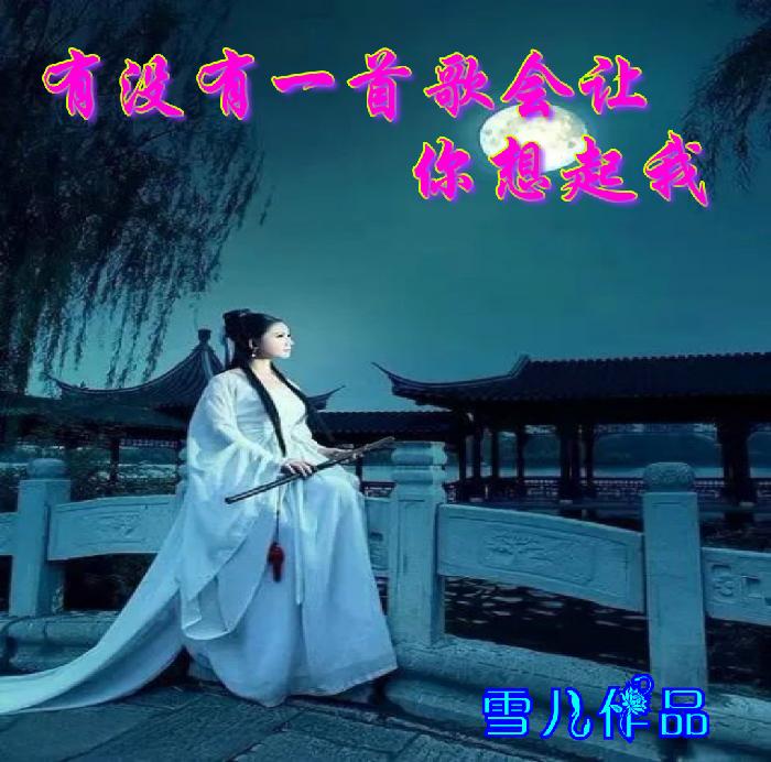 美图文字秀秀20191105103650.png