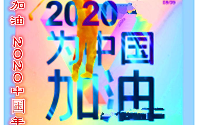 QQ图片20200131170537.png