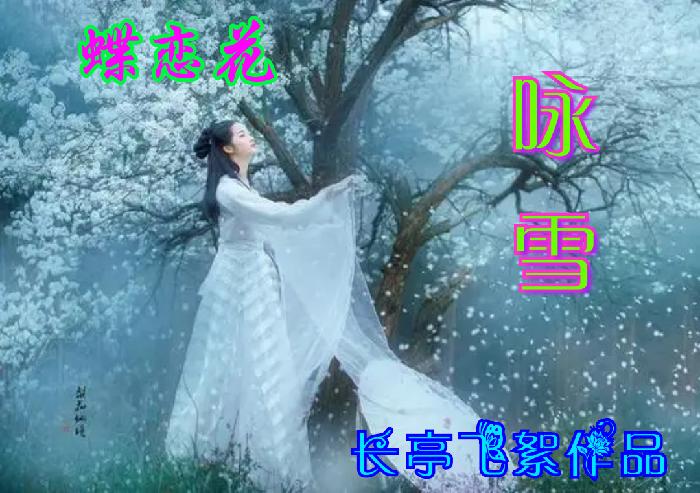 美图文字秀秀20191105202637.png