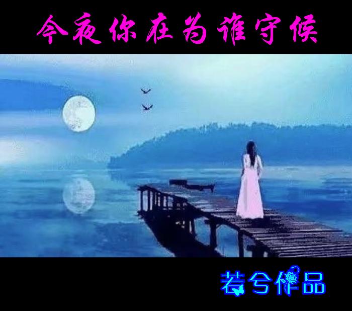 美图文字秀秀20191128145012.png