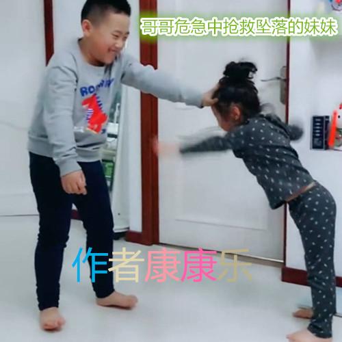 【室雅兰香】哥哥危急中抢救坠落的妹妹(小小说)