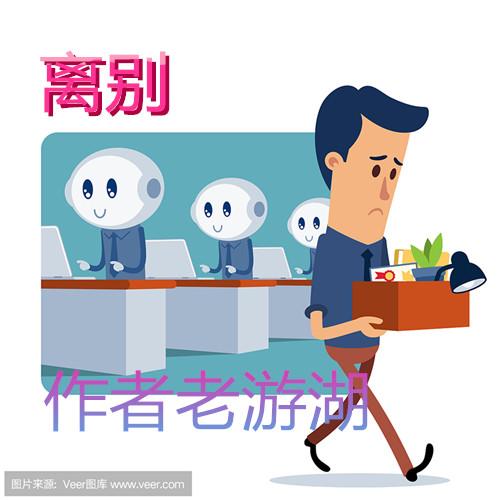 【室雅兰香】离别(微型小说)