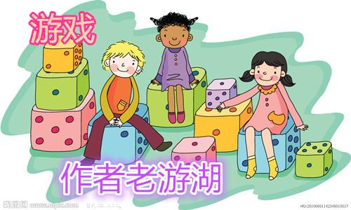 【室雅兰香】 游戏(微小说)