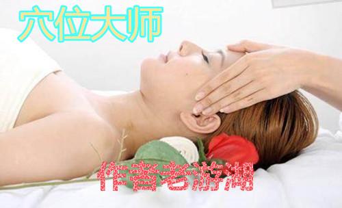 【室雅兰香】点穴大师(微小说)