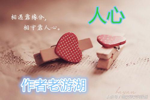 【室雅兰香】人心(微小说)