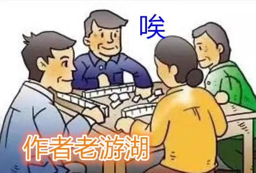 【室雅兰香】唉(微小说)